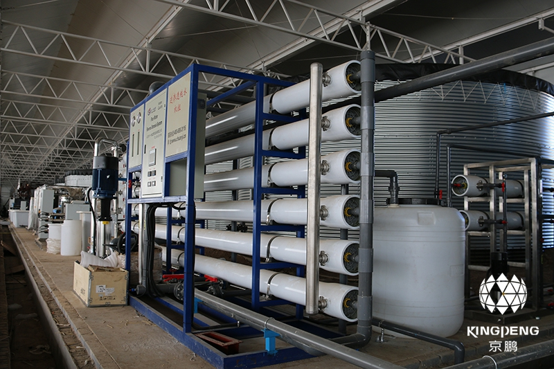 Water Storage Solution